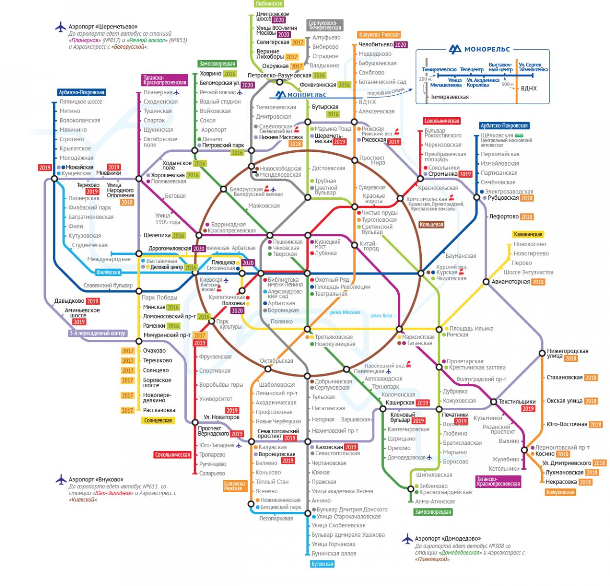 Схема метрополитена на 2020 фото 911