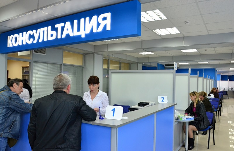Новости по городу кирову и кировской области