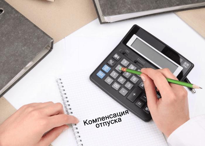 акт приема передачи денежных средств в кассе образец