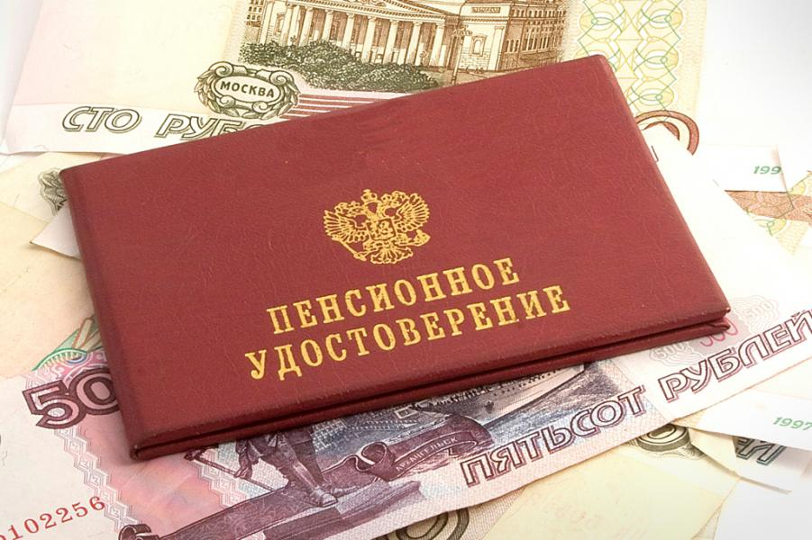 Страховые пенсии беларуси