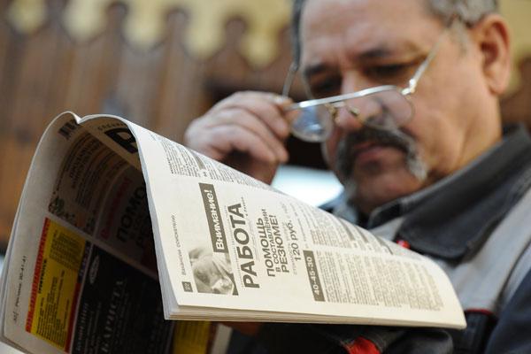 Льготная пенсия в беларуси для воспитателей