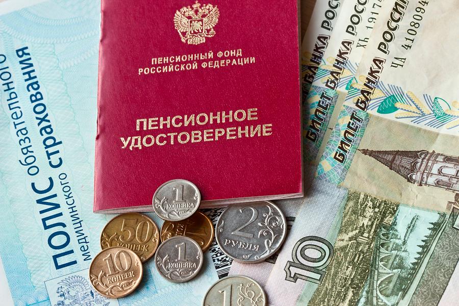 Начисление пенсии октябрь 2015