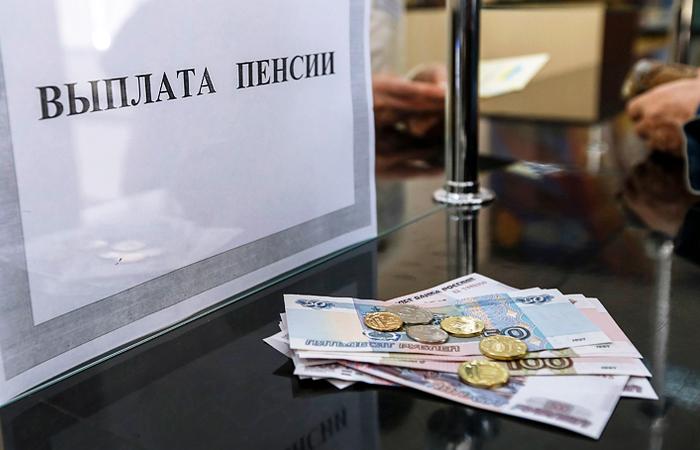 Пенсии в сша от украины