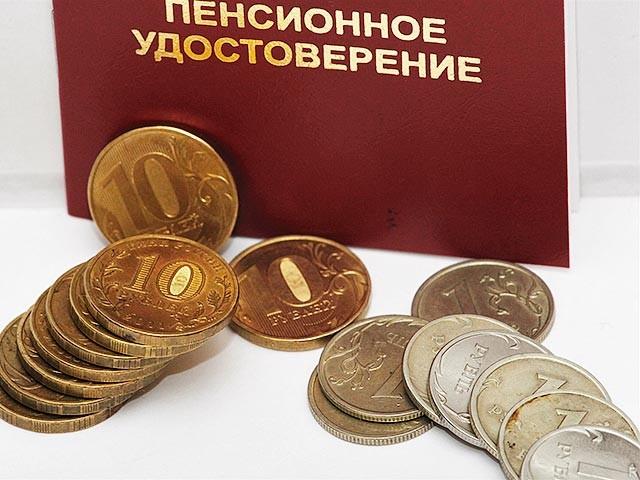 Средняя зарплата по ссср для начисления пенсии