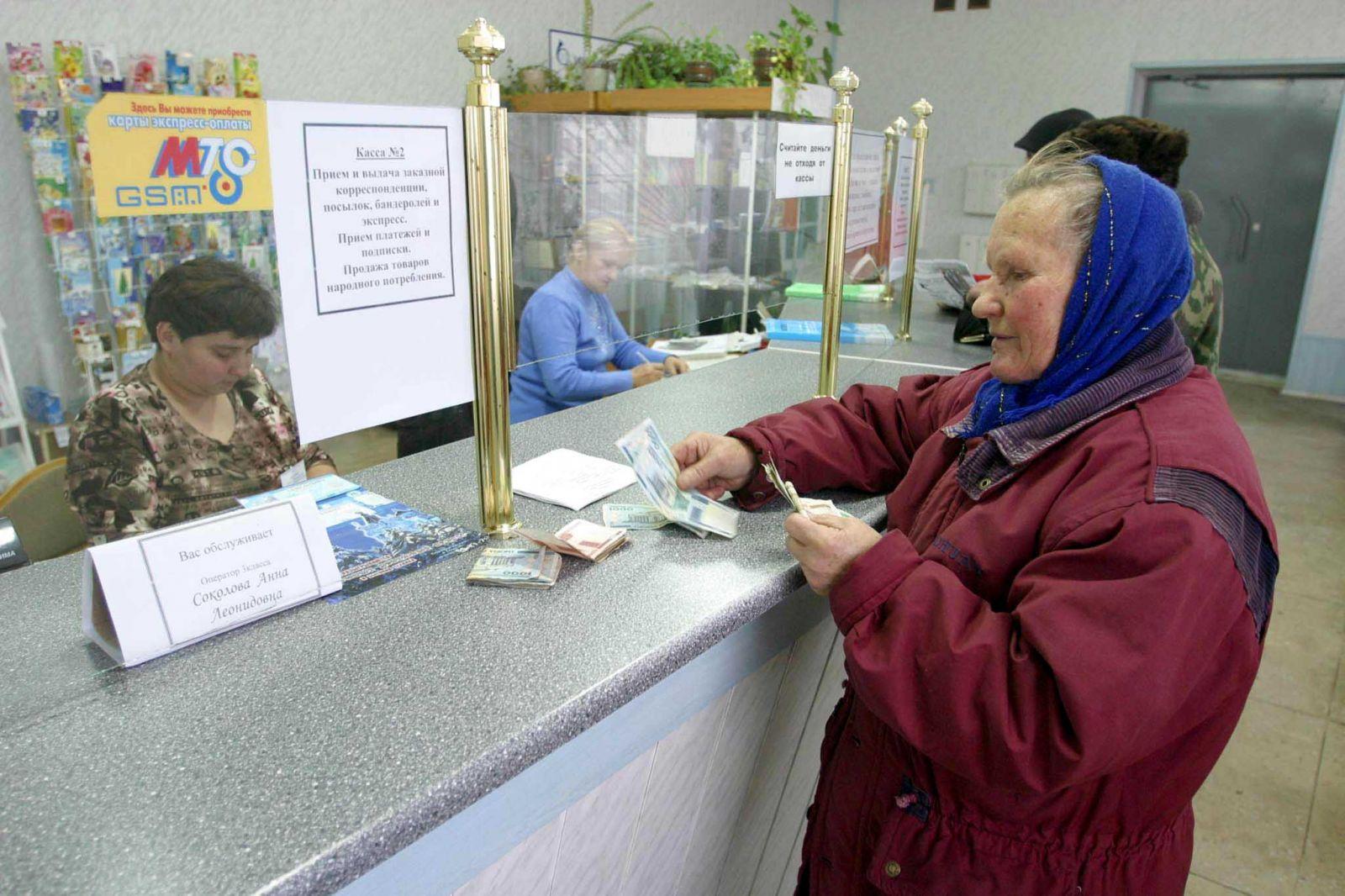 Будет ли в 2016 году выплачиваться пенсия работающим пенсионерам