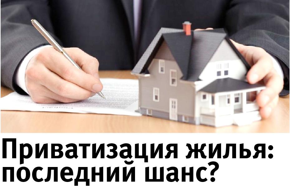 Хвойнинский район новгородской области новости