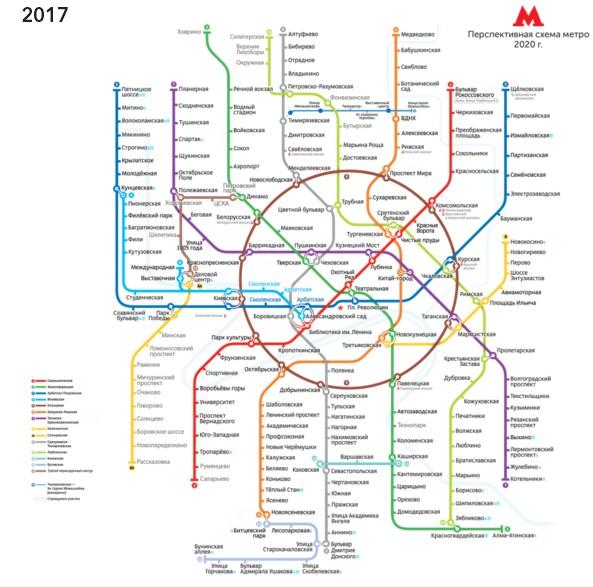 Каширская схема метро