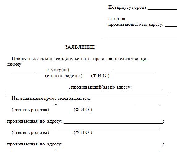 Документы, необходимые для возмещения пособий в ФСС